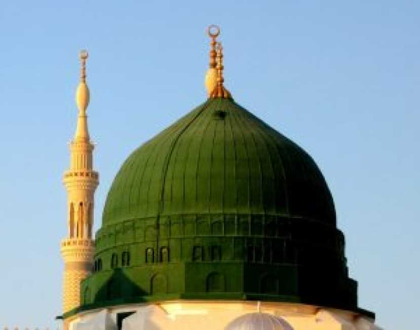 Is Celebrating Prophet Muhammad's Birthday Allowed?