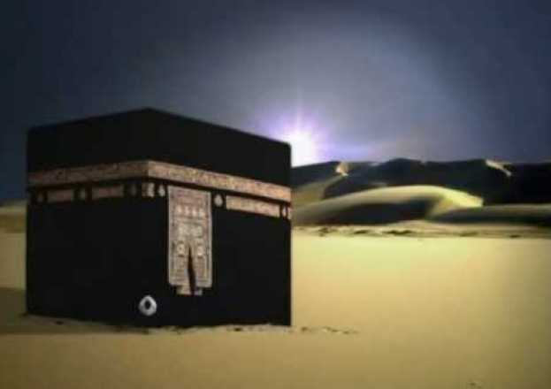 Was the Journey of Al-Israa and Al-Miraj in Body and Soul?