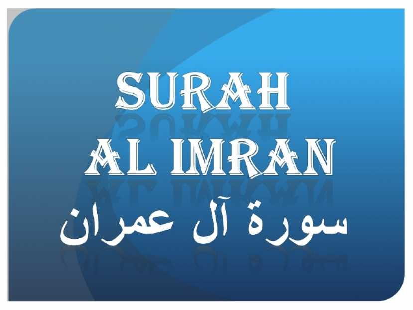 Is Recitation of Surat Ala-Imran on Friday's Recommended?